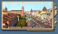 06 Panorama of the Nevsky Prospect